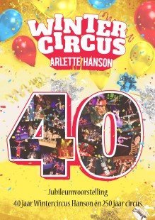 Artwork: Wintercircus Arlette Hanson
